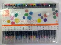 Akashiya Sai Watercolor kit 20 cores - CA200-20V