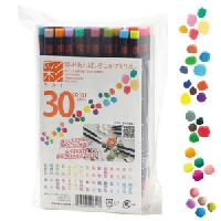 Akashiya Fudepen Watercolor - kit 30 cores CA200-30V